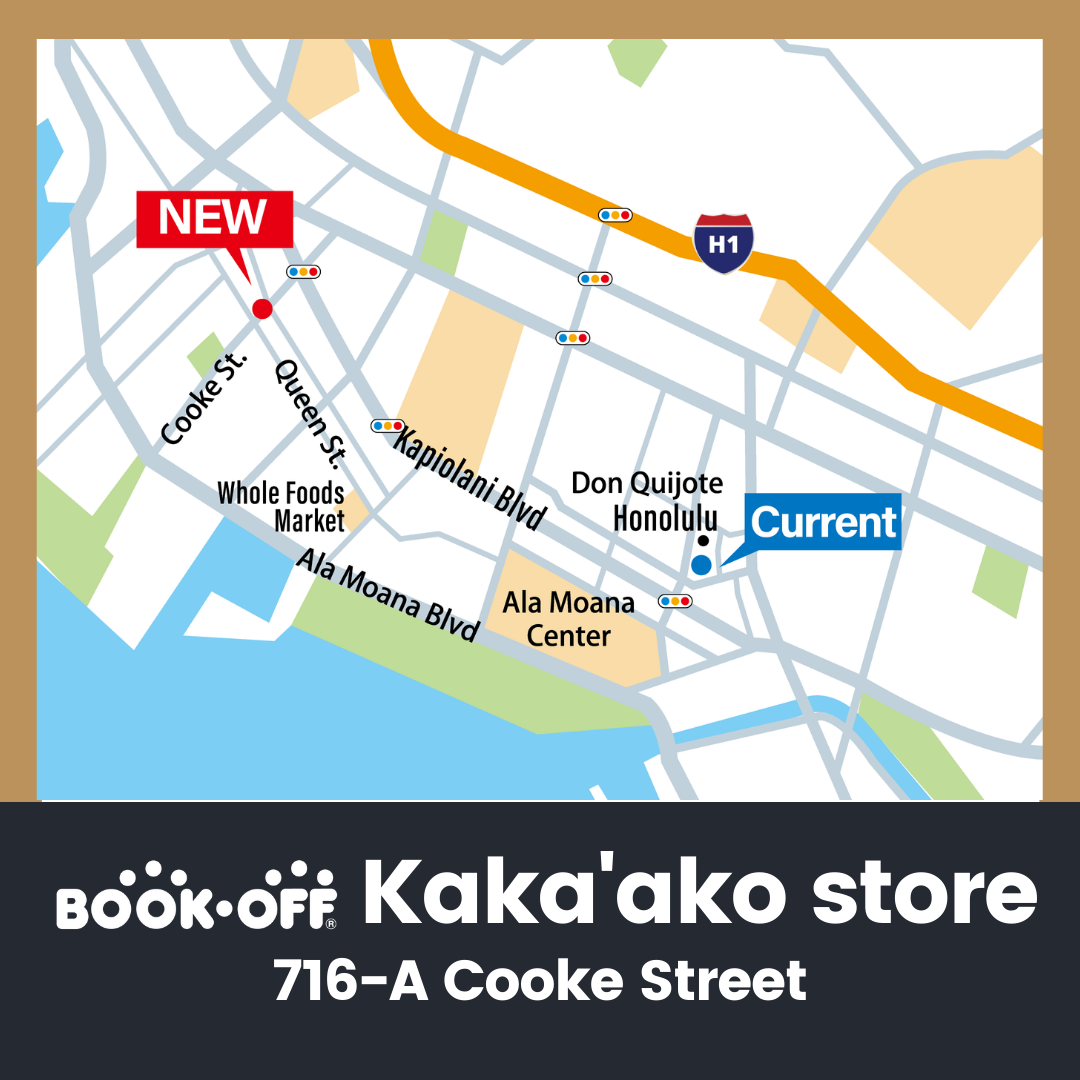 Kakaako Store Map